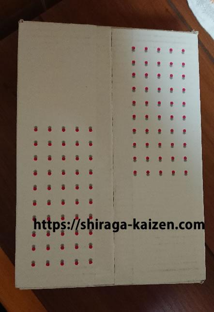 ルプルプヘアカラートリートメントの箱(裏)